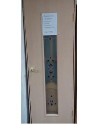 Дверь межкомнатная C 21